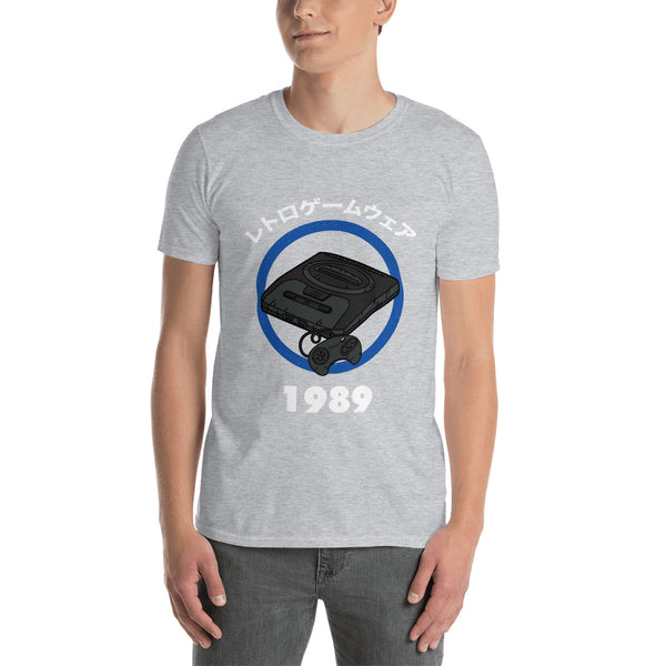 SEGA Genesis Retro Gaming T-Shirt