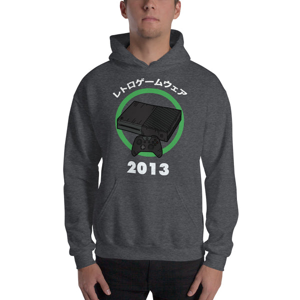 Xbox One Retro Gaming Hoodie