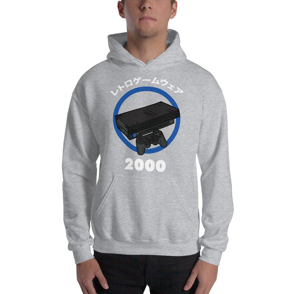 PS2 Retro Gaming Hoodie