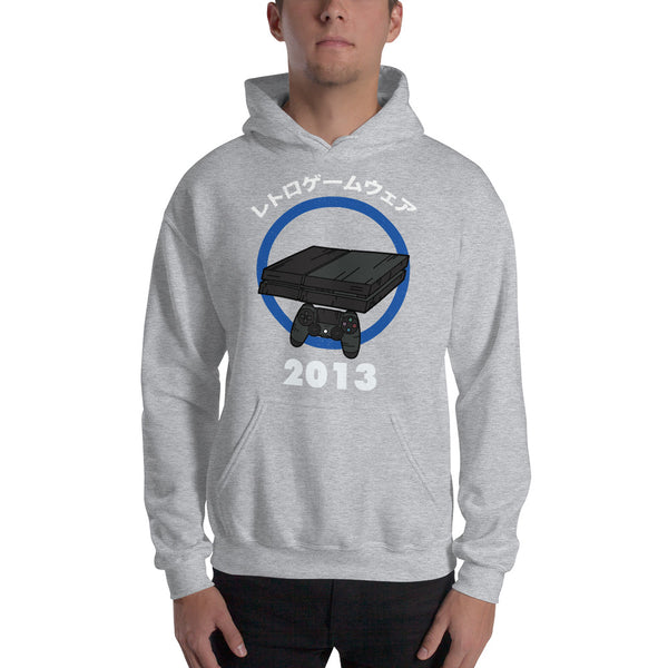 PS4 Retro Gaming Hoodie