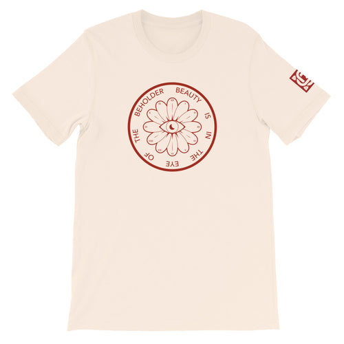 The Eye Tee Stamp
