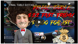 FINAL TABLE $22 FAST FRIDAY $9.000 FOR ZAFSTOP