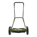 Sun Joe MJ504M Manual Reel Mower without Grass Catcher | 16 inch | 9 Height Positions