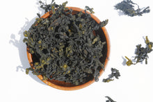 Natural Alkaline Bladderwrack - Upful Blends