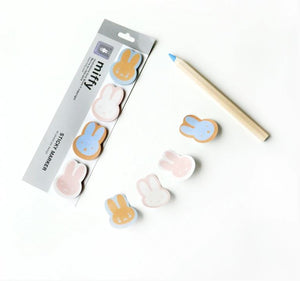 Miffy Sticker Marker (Set of 4)