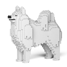 Load image into Gallery viewer, Samoyed 01S / 01C