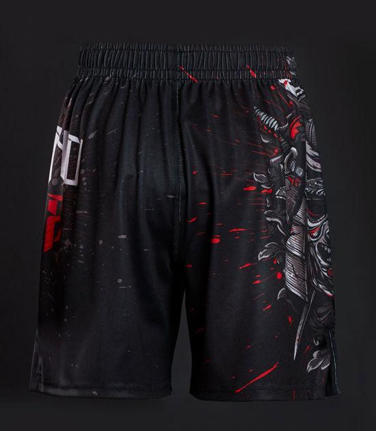 Back view of a Ground Game Samurai Mask Training Shorts