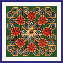 Load image into Gallery viewer, Concepts Collection of Arab and Islamic Art - CCC4 (Pack of 5 cards and envelopes) - manara