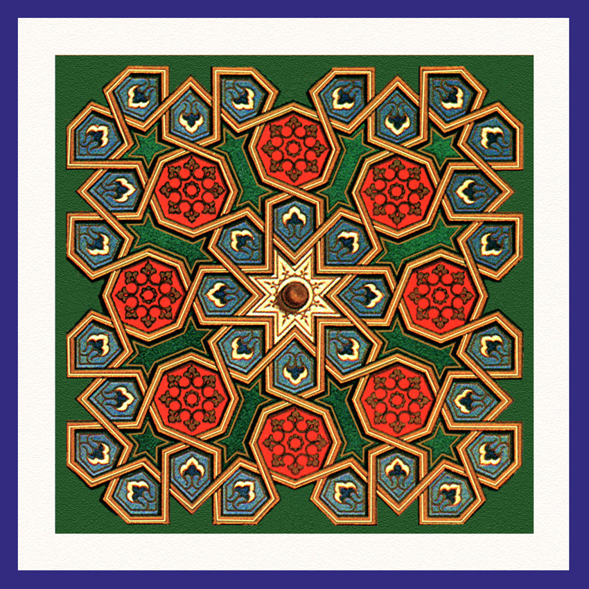 Concepts Collection of Arab and Islamic Art - CCC4 (Pack of 5 cards and envelopes) - manara