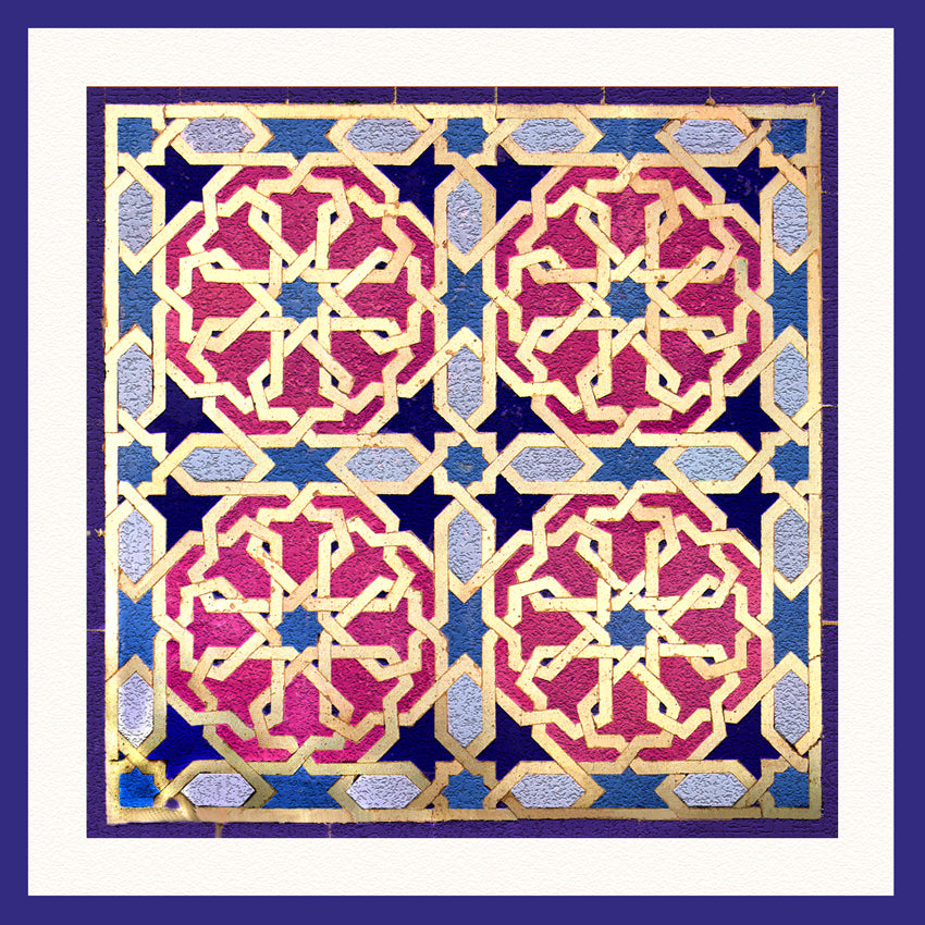 Concepts Collection of Arab and Islamic Art - CCC5 (Pack of 5 cards and envelopes) - manara
