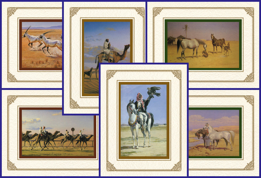 Desert Life Collection of Orientalist Art - DLCΩ complete (Pack of 6 cards and envelopes) - manara