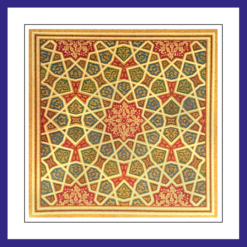 Gilded Inline Collection of Arab and Islamic Art - GIC2 (Pack of 5 cards and envelopes) - manara