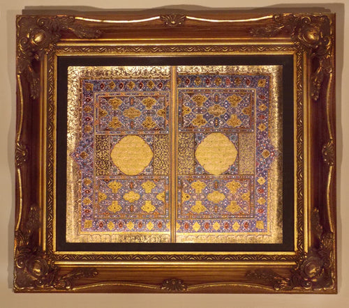 Framed Opening Pages of the Holy Quran in gold swept frame - KC1 - manara