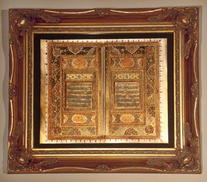Framed Opening Pages of the Holy Quran in gold swept frame - KC2 - manara