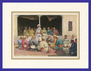 Mathaf Collection of Orientalist Art MC1 - R Zommer - 'Guidance' (Pack of 5 cards and envelopes) - manara