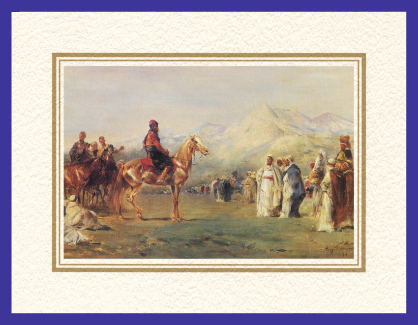 Mathaf Collection of Orientalist Art MC8 - Eugene Fromentin - 'A Gift' (Pack of 5 cards and envelopes) - manara
