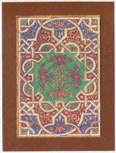 Load image into Gallery viewer, Obsession Collection of Arab and Islamic Art - MOC2 (Pack of 5 cards and envelopes) - manara