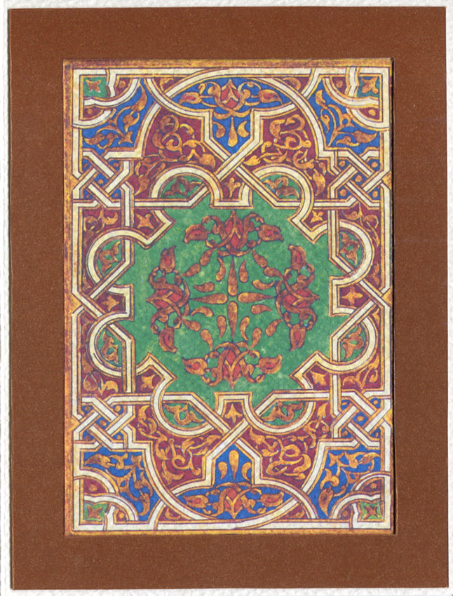Obsession Collection of Arab and Islamic Art - MOC2 (Pack of 5 cards and envelopes) - manara