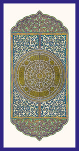 Supposition Collection of Arab and Islamic Art - MSC2 (Pack of 5 cards and envelopes) - manara