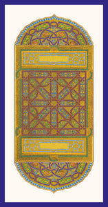 Supposition Collection of Arab and Islamic Art - MSC3 (Pack of 5 cards and envelopes) - manara