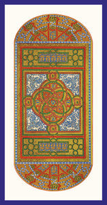 Supposition Collection of Arab and Islamic Art - MSC4 (Pack of 5 cards and envelopes) - manara