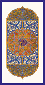 Supposition Collection of Arab and Islamic Art - MSC6 (Pack of 5 cards and envelopes) - manara