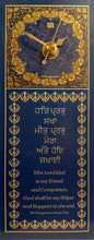 Load image into Gallery viewer, Faith Timepiece - Sikh, Guru Amar Das - manara