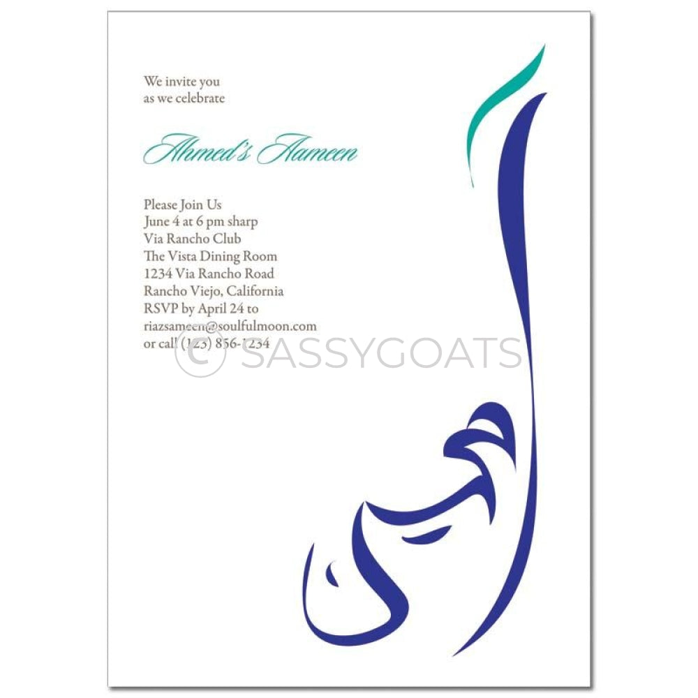 Ameen Invitation - Calligraphy Wave
