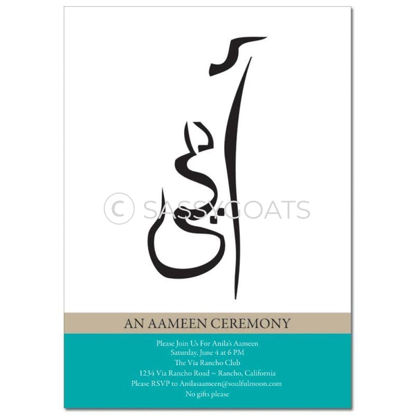 Ameen Invitation - Lower Block Calligraphy