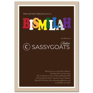 Bismillah Invitation - Block Letters