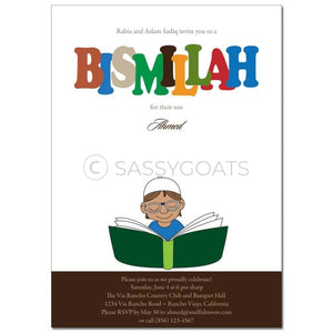 Bismillah Invitation - Little Boy