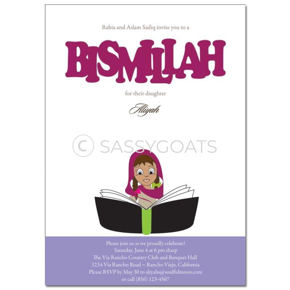 Bismillah Invitation - Little Girl