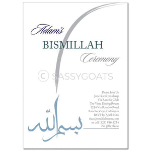 Bismillah Invitation - Swish