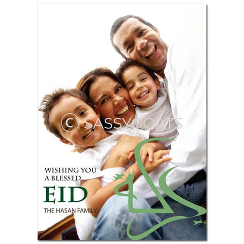 Eid Photocard - Baraka Blessings