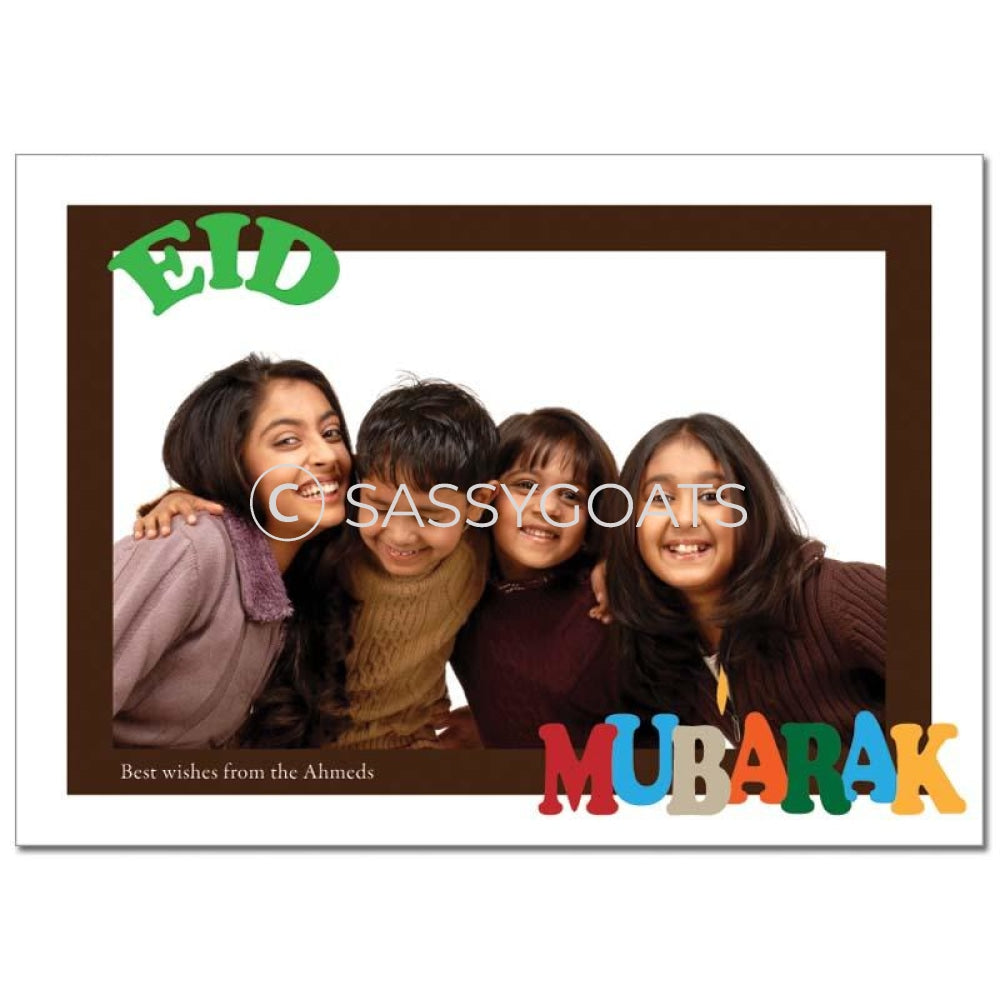 Eid Photocard - Block Frame