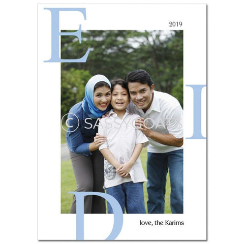 Eid Photocard - Classy Letters