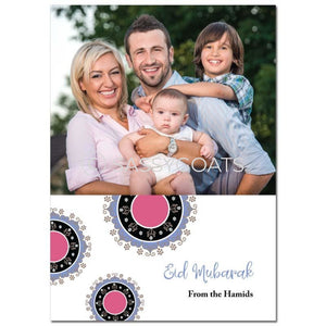 Eid Photocard - Filigree Fun