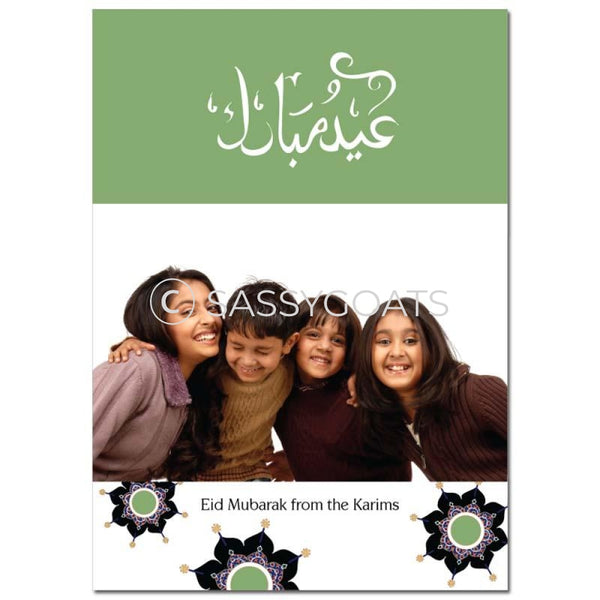 Eid Photocard - Framed Fun