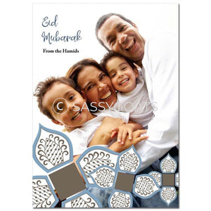 Eid Photocard - Henna Leaves