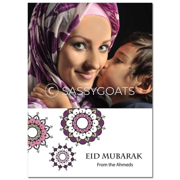 Eid Photocard - Henna Spikes