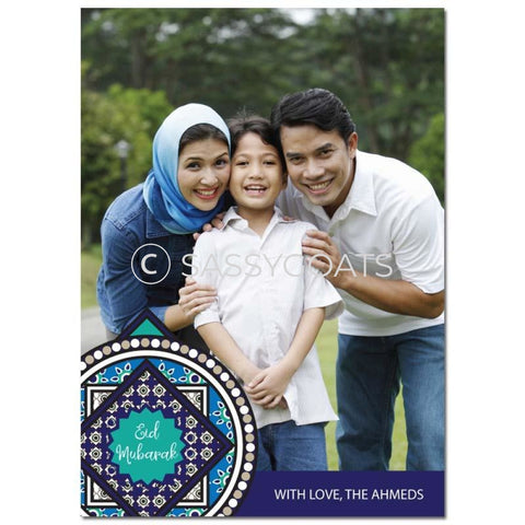 Eid Photocard - Royal Corner