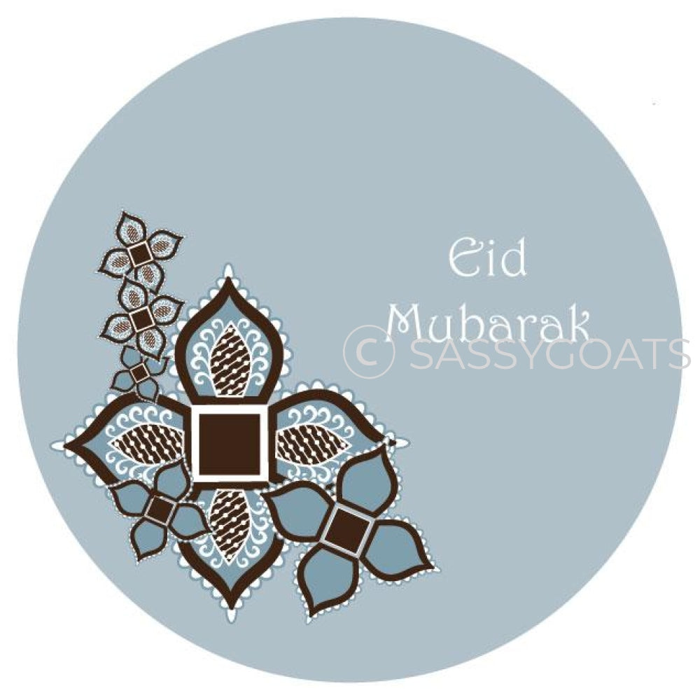 Eid Stickers - Vintage Lace