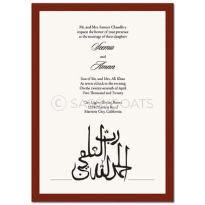 Indian Wedding Invitation - Alhamd