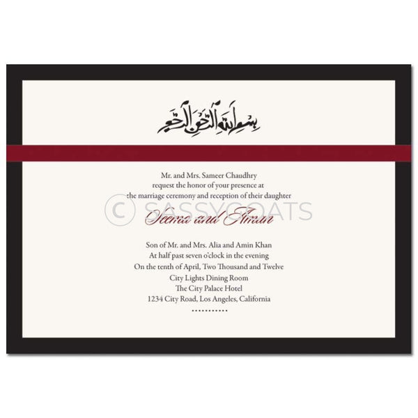 Indian Wedding Invitation - Tribal Script