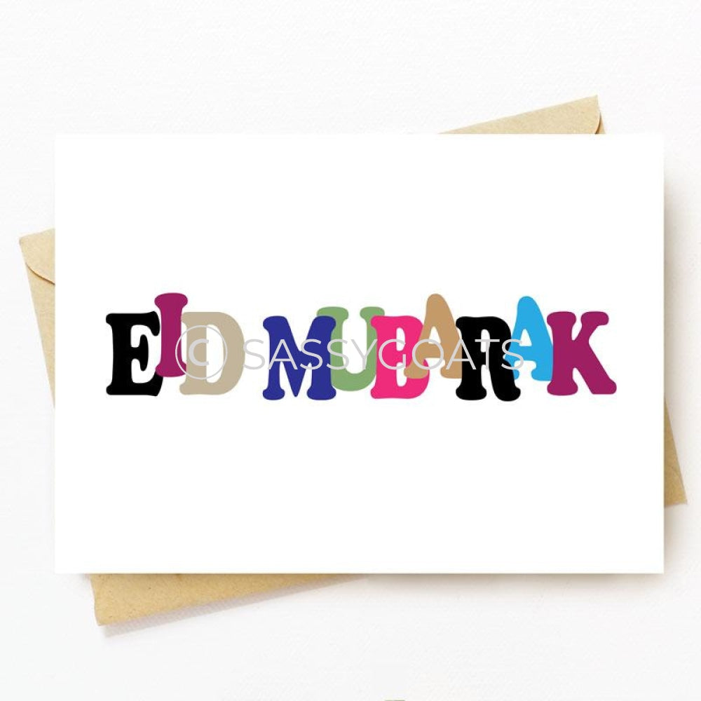 Personalized Eid Card - Block Letters