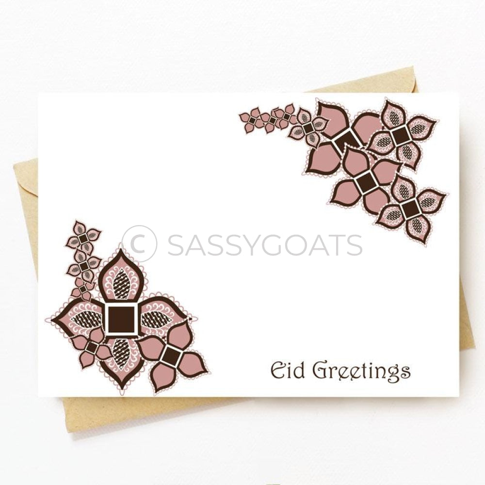 Personalized Eid Card - Coral Corners