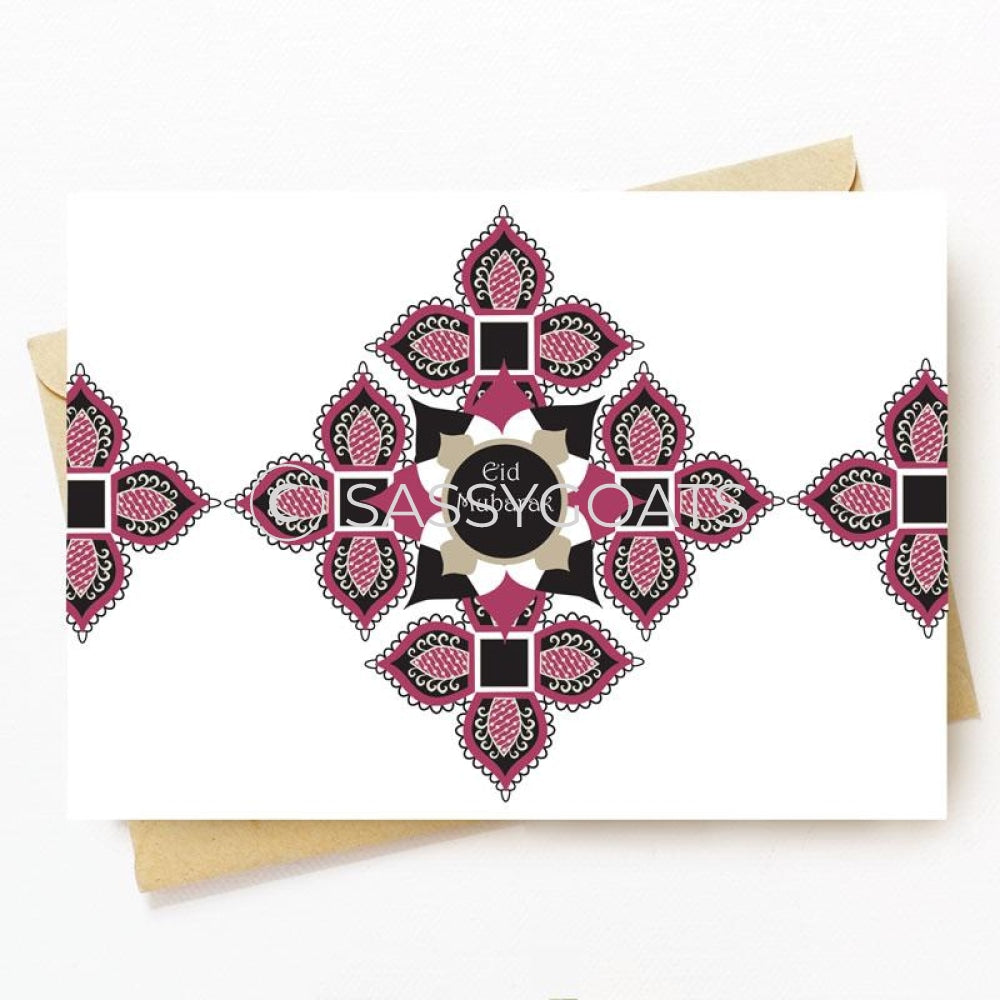 Personalized Eid Card - Pink Stars