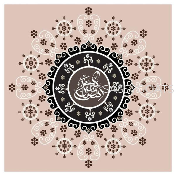 Ramadan Stickers - Festive Filigree
