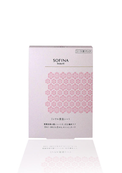 Sofina (Beaute Cream)