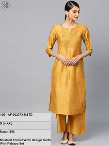 Mustard Thread Work Design Kurta With Palazzo Set